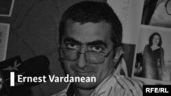 Ernest-Vardanean-blog-2016