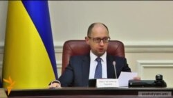 Ուկրաինայի պարտքի մարման նոր վերջնաժամկետը հունիսի 16-ն է