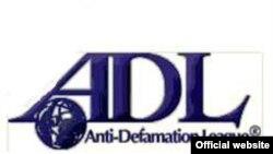 Anti-Defamasiya Liqasının loqosu