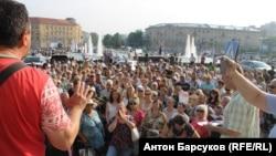 Несанкционированный митинг против пенсионной реформы в Новосибирске