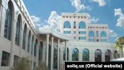 Здание Государственного налогового комитета Узбекистана.