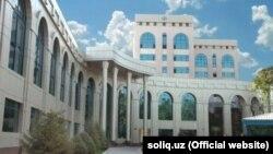 Özbegistanyň Salgyt komiteti, Daşkent