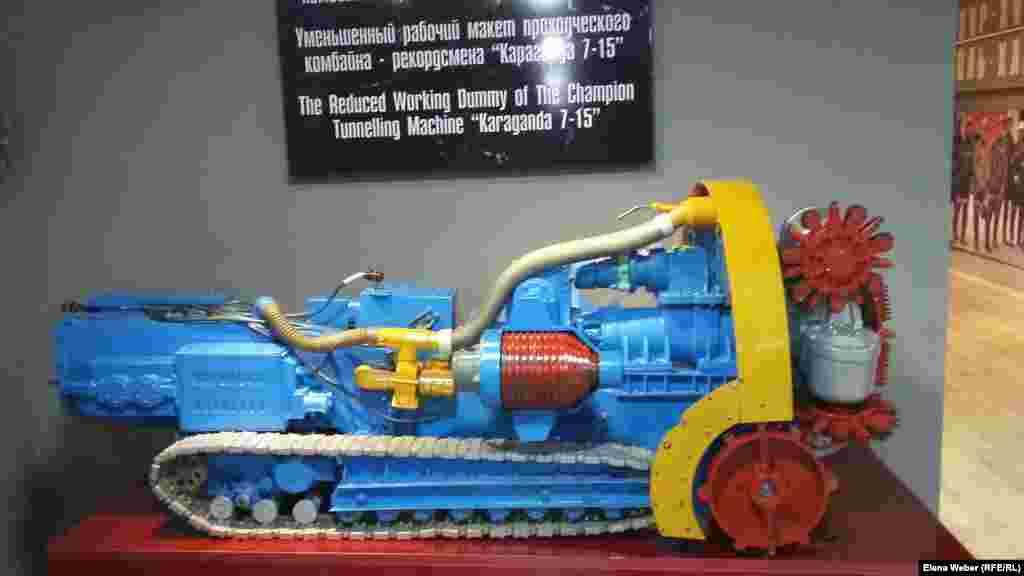 """Шахтада көмір қазуға арналған """"Қарағанды 7-15"""" комбайнының кішірейтілген жұмысшы макеті."""