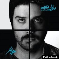 عکس روی جلد آلبوم در واقع کولاژی است دقیق از چهره چهار عضو گروه.