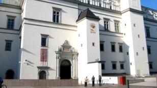 Палац вялікіх князёў літоўскіх у Вільні
