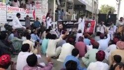 کراچۍ احتجاج: د علي وزیر په ګډون د پي ټي اېم ګرفتار کسان دې پرېښودل شي