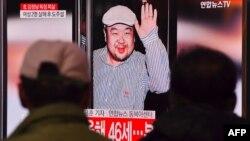 Люди смотрят в телевизор, на экране которого — фотография Ким Чен Нама. Сеул, 14 февраля 2017 года.
