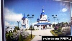 Гэтак выглядае Пакроўская царква на праекце інстытуту «Магілёўграмадзянпраект»