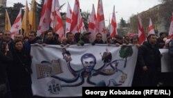 Акция протеста в Тбилиси, Грузия, 10 февраля 2017 года
