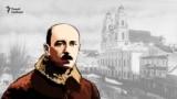 Belarus - Anton Luckevich, historical figure, undated