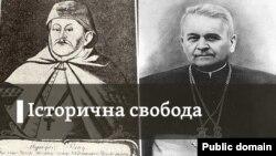 Історична свобода | Греко-католицька церква від Берестейського до Львівського соборів: 1596-1946