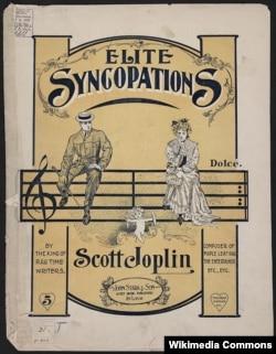 Ноты:«Элитные синкопы» (1903) Скотта Джоплина