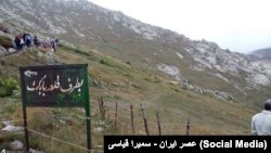 Babak Fortress location in northwestern Iran.