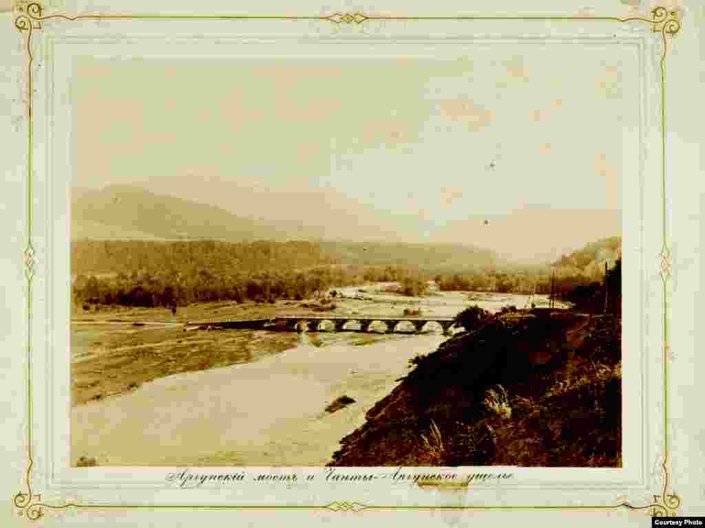 Аргунский мост и Чанты-Аргунское ущелье