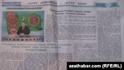 Түркіменстандағы сайлау кампаниясы. 27 қаңтар 2012 жыл. (Көрнекі сурет)