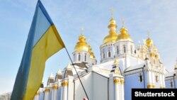 پرچم کشور اوکراین