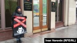 Акция в поддержку Олега Сенцова, Москва, 12 декабря 2018 года
