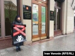 Акция в поддержку Олега Сенцова в Москве