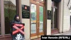 Одиночный пикет в поддержку Олега Сенцова у Администрации президента в Москве
