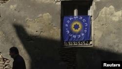 """""""Грузинская мечта"""" объявила о начале процесса передачи власти"""