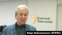 Адахан Мадумаров.