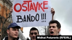 Протесты в Боснии и Герцеговине. 9 февраля 2014 года