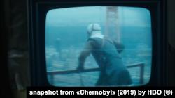 Кадр з сэрыялу «Чарнобыль» (2019)