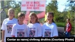 Igralište u Srebreniku