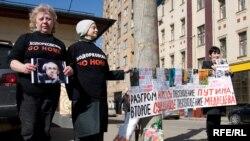 Пикет в поддержку Ходорковского, 10 апреля 2009