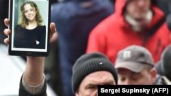 Акція протесту з вимогою знайти винних у вбивстві Ірини Ноздровської біля управління поліції Київської області, 2 січня 2018 року