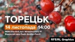 З 2016 року журналісти провели вже 13 ефірів з різних міст Донбасу