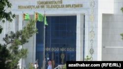 Türkmenistanyň senagatçylar we telekeçiler birleşmesiniň merkezi edarasy