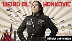 """Weird"" Al Yankovic"