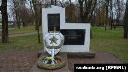 Знакі пашаны органам НКВД