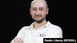 Аркадий Бабченко - о своем отъезде из России