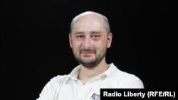 Аркадий Бабченко, архивное фото