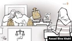 «رافت اسلامی» و نرگس محمدی؛طرح از اسد بیناخواهی
