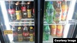 Шу кунларда Coca-Cola цехларидан чиқадиган салқин ичимликларнинг Ўзбекистон дўконларидан ғпйиб бўлаëтгани айтилмоқда.