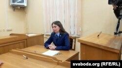 Пракурор Кацярына Высоцкая