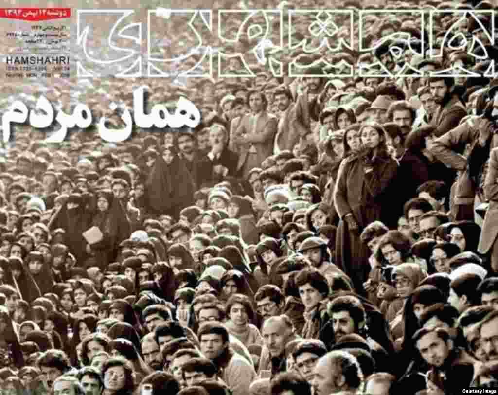 روزنامه همشهری، در شماره ۱۲ بهمن خود تصویری از دیوید برنت یکی از عکاسان خارجی حاضر در روزهای انقلاب را منتشر کرد، که در آن زنان با هر نوع عقیده و پوششی دیده میشوند.