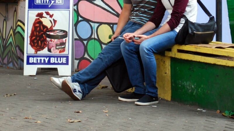 Cigarete za decu bez kazni