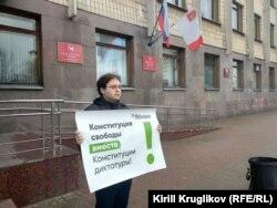 Пикет против поправок в конституцию в Вологде