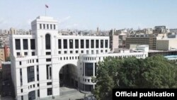 Здание МИД Армении в Ереване