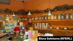 Магазин исламских товаров
