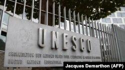 Штаб-квартира ЮНЕСКО в Париже.