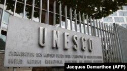 آمریکا نیز تأکید کرده بود که دلیل خروجش از یونسکو، اعتراض به «سیاست یکجانبه این نهاد علیه اسرائیل» است.