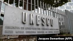 США залишили за собою статус спостерігача в ЮНЕСКО