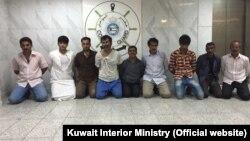 تصویری منتشرشده از سوی وزارت کشور کویت در مرداد ماه، ۹ نفر از ۱۰ بازداشتشده اخیر را نشان میداد