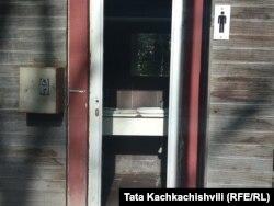 ერთ-ერთი საზოგადოებრივი ტუალეტი ქუთაისში