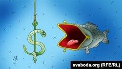 Зноў «лібэралізацыя» - гэтым разам валютнага рынку?